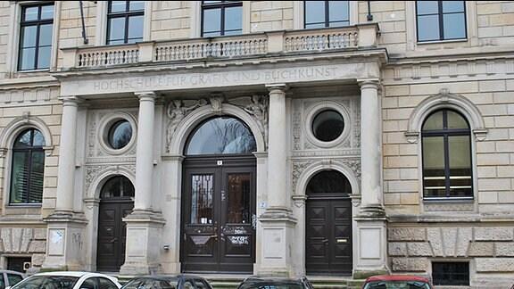 Portal der Hochschule für Grafik und Buchkunst in Leipzig
