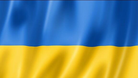 Flagge von Ukraine.