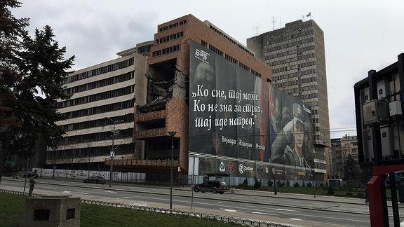 Das Gebäude wurde 1999 bei einem Nato-Bombenangriff zerstört