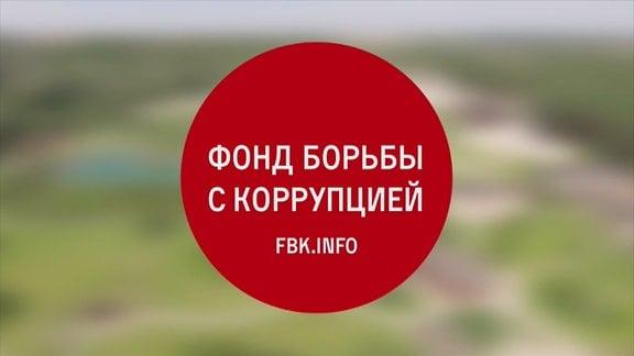 Russischer Text