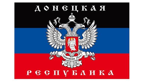 Eine Flagge