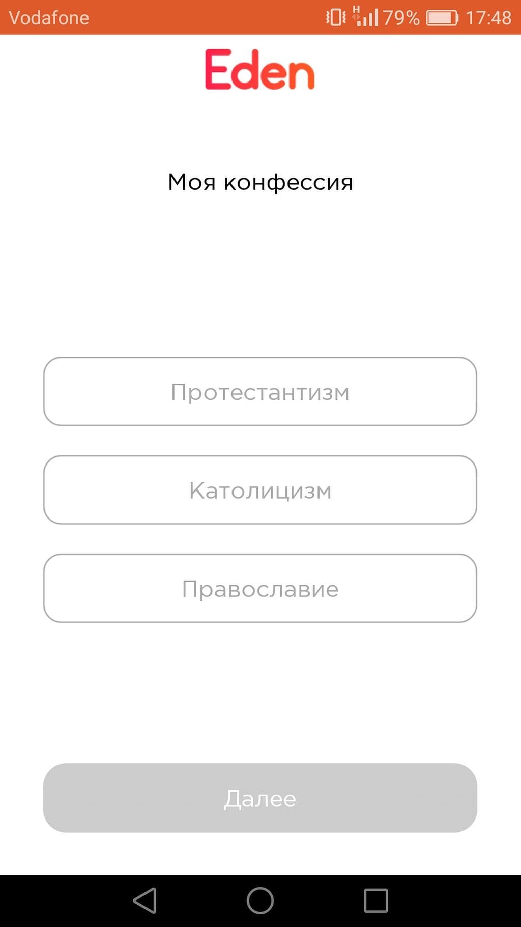 Heute Dating-Apps anzeigen