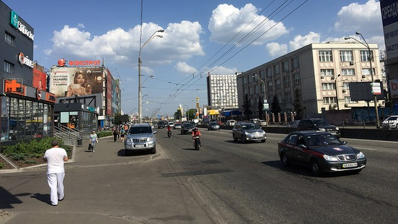 Stepana Bandery Prospekt