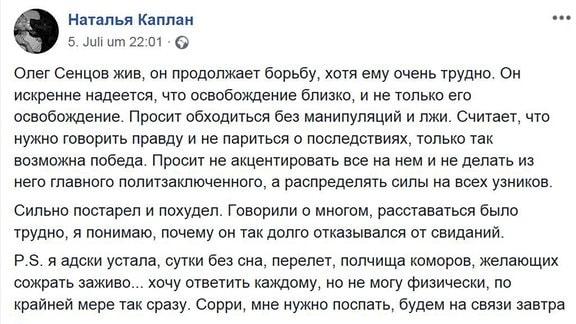 Facebook-Post von Natalja Kaplan