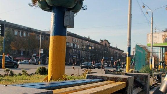 Zentrum Saporischschja