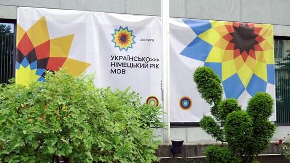 Goethe Institut in Kiew
