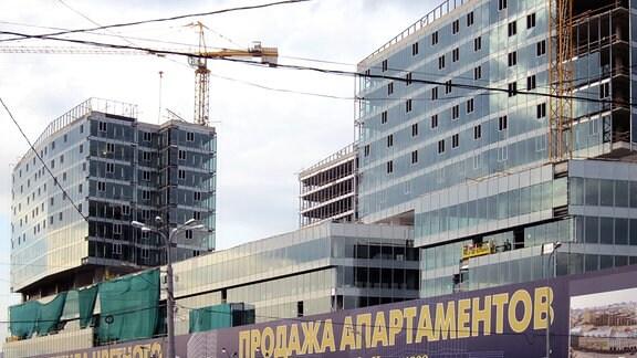 Neubauten in Moskau