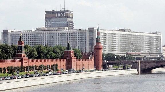 Hotel Rossija in Moskau.