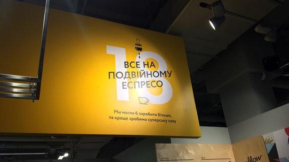 Kaffee Ukraine