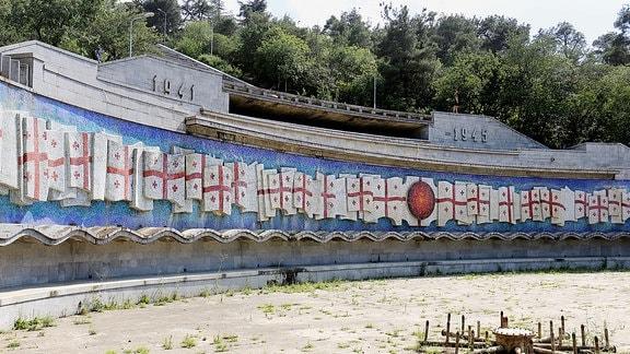 Mosaik, Ehrenmal Georgien 2018