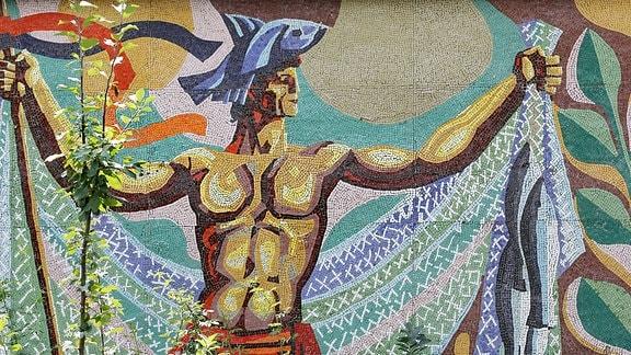 Mosaik, Fischer Georgien 2016