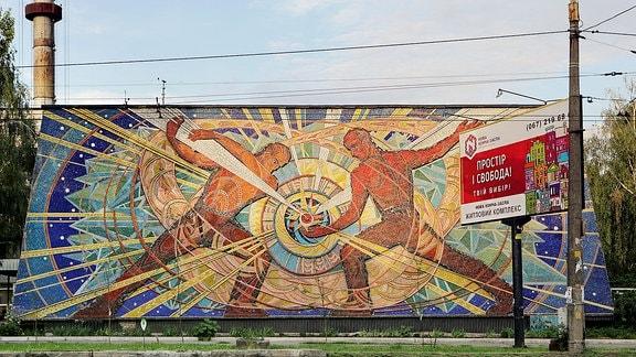 Mosaik Institut Kernforschung Ukraine 2018