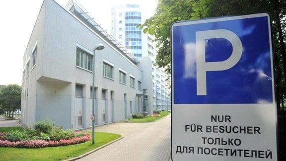 """Moskau """"Deutsches Eck"""""""