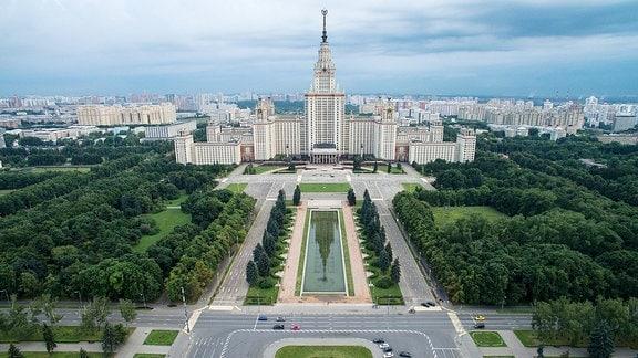 Moskau Hochhaus, Lomonossow Universität