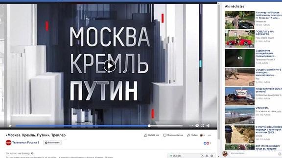 Moskau Kreml Putin