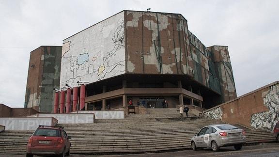"""Museum """"Platz der Welt"""" im sibirischen Krasnoyarsk"""