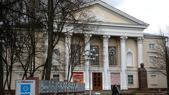 Haus der Kultur in Obninsk