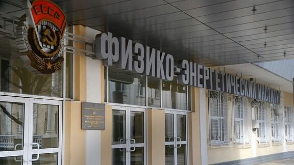 Leipnitz Institut in Obninsk