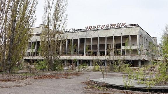 Ruine des Kulturzentrum von Prypjat.