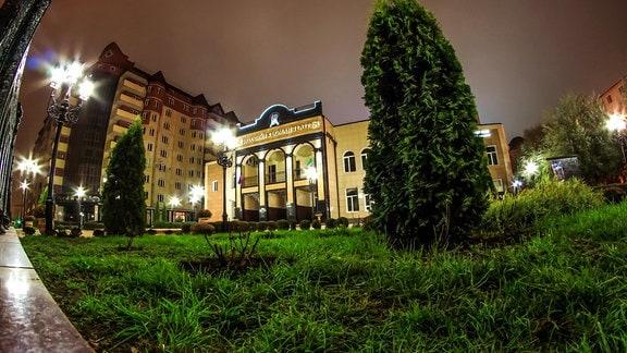 Staatstheater-grosny