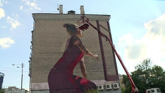 Street Art von Emanuel Jarus