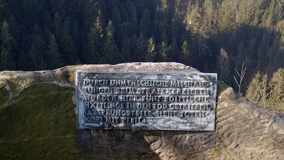 Zustand und Gelände, Film, Filmbild