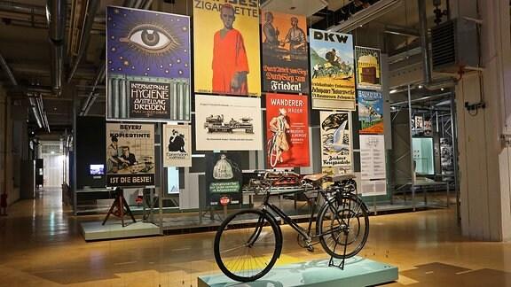 """Ausstellung """"Boom. 500 Jahre Industriekultur in Sachsen"""" im Audi-Bau Zwickau"""