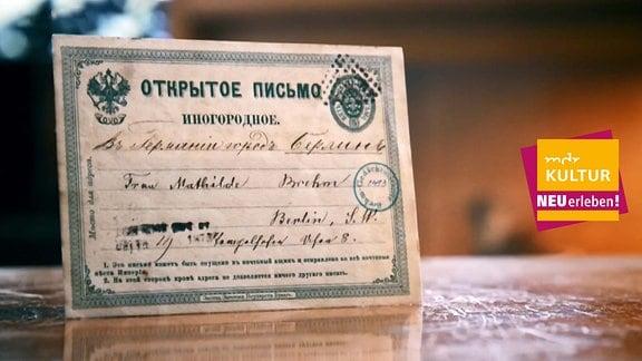 Versteckte Museumsschätze: Postkarten von Alfred Brehm