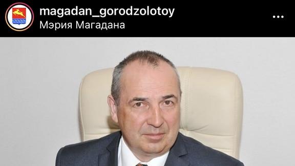 Bürgermeister der russischen Stadt Magadan, Grischan