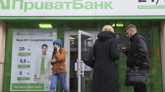 PrivatBank, 2016