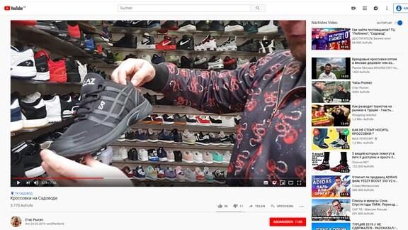 Screenshot einer Youtube-Seite