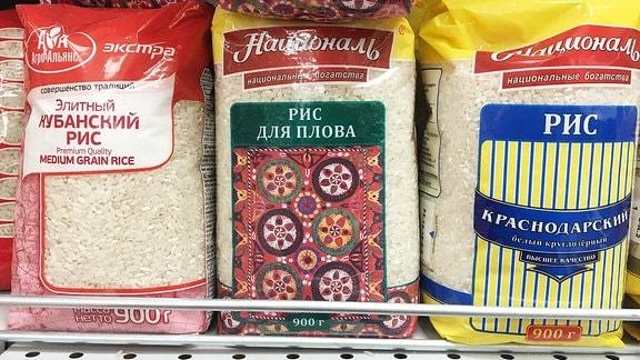 Bei Reis finden sich Verpackungen mit 800 und 900 gramm.