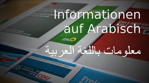 Verschiedene Wahlprogramme - arabisch
