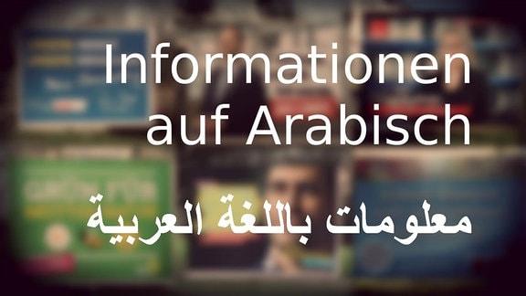 Wahlinformationen auf Arabisch