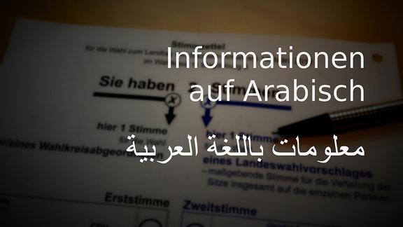 Stimmzettel zur Landtagswahl in Sachsen-Anhalt - arabisch
