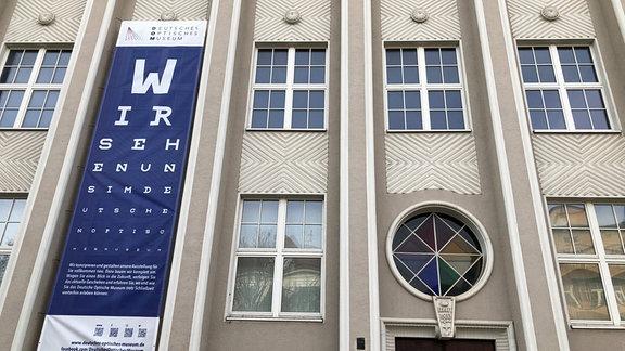 Die Fassade des Deutschen Optischen Museums.