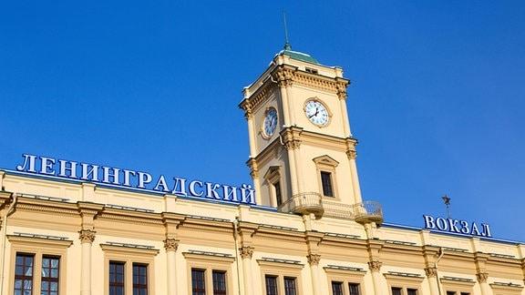 Leningrader Bahnhof