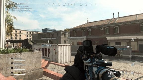 Spielszene aus Call Of Duty