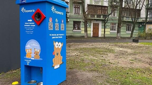 Tierfutterautomat in der Ukraine