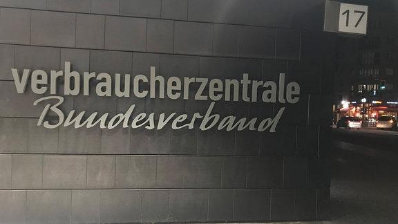 Eingangsbereich vom Bundesverband der Verbraucherzentrale in Berlin, 2019