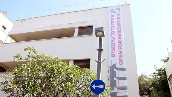 Max-Liebling-Haus in Tel Aviv.