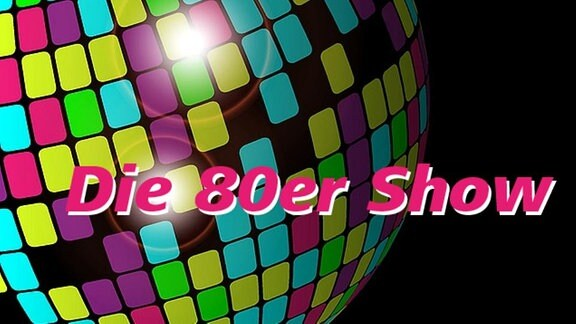 80er Jahre Discokugel