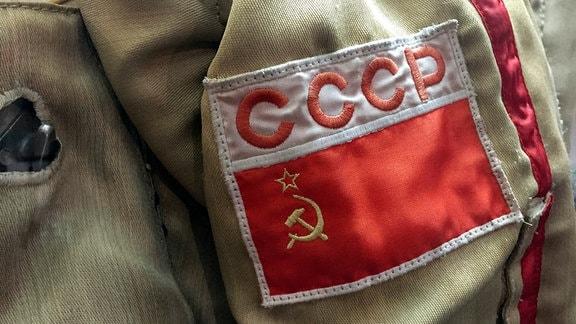 Detail eines sowjetischen Raumanzuges.