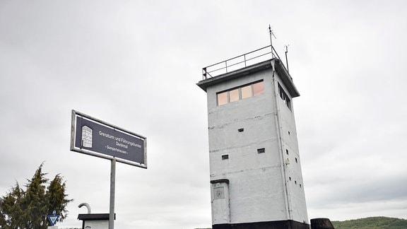 Wahturm, ohne Grenzbefestigung