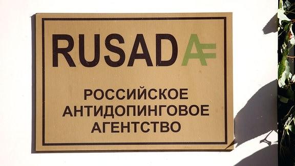 Ein Schild am Eingang der Russischen Anti-Doping-Agentur RUSADA.