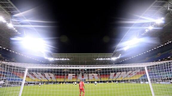 Fußball-Nationalmannschaft: Deutschland - Ukraine