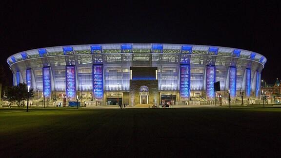 Puskas Arena Budapest