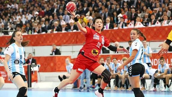 Yuki Tanabe