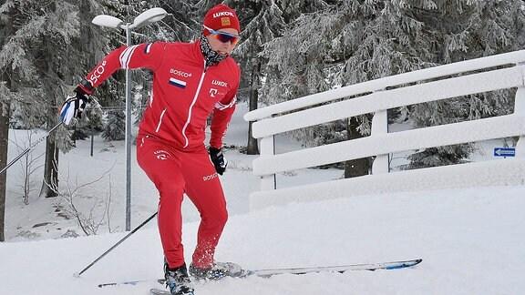Impressionen Skiarena Oberwiesenthal von Junioren WM, JWM2020