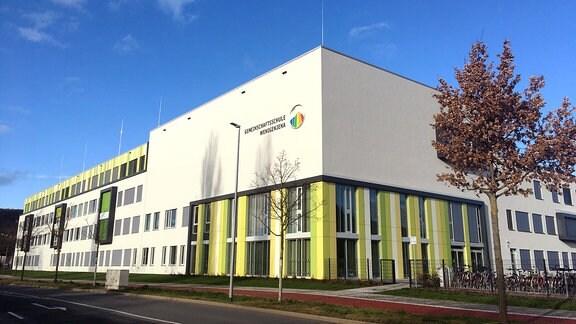 Gemeinschaftsschule im Stadtteil Wenigenjena